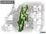 2018年07月31日の長野県の実況天気