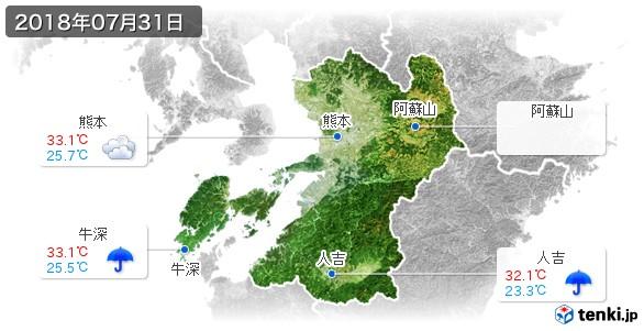 熊本県(2018年07月31日の天気