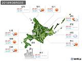 2018年08月02日の北海道地方の実況天気