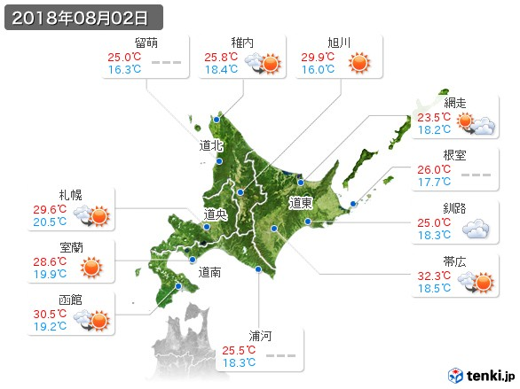北海道地方(2018年08月02日の天気