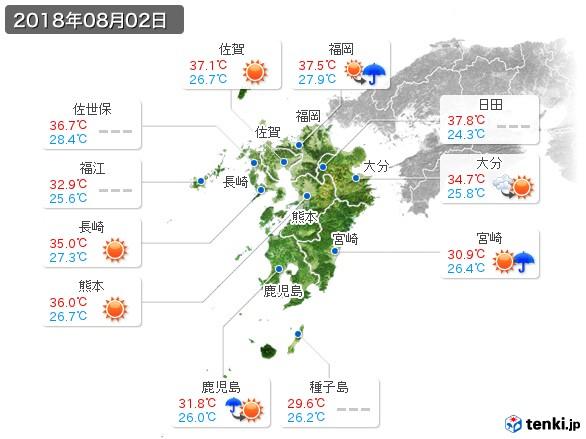 九州地方(2018年08月02日の天気