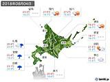 2018年08月04日の北海道地方の実況天気