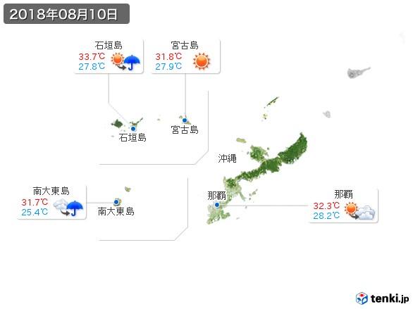 沖縄地方(2018年08月10日の天気