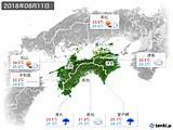 2018年08月11日の四国地方の実況天気