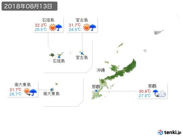 沖縄地方(2018年08月13日の天気