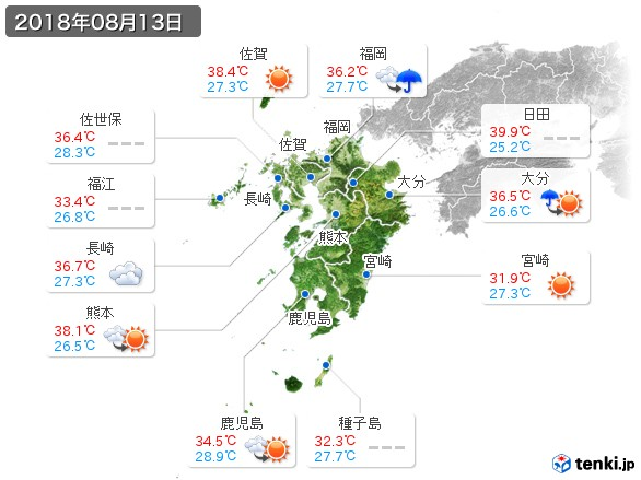 九州地方(2018年08月13日の天気