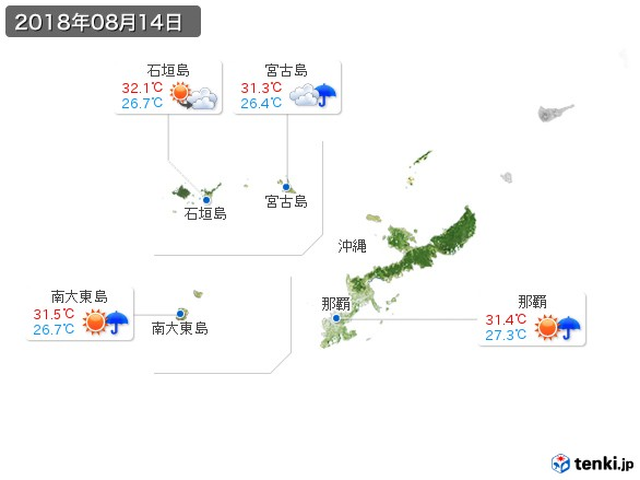 沖縄地方(2018年08月14日の天気