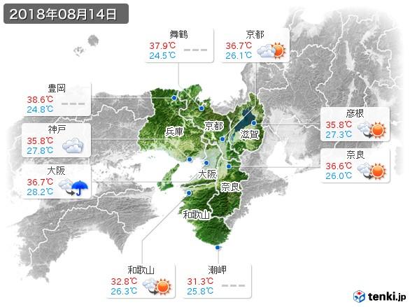近畿地方(2018年08月14日の天気