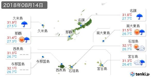 沖縄県(2018年08月14日の天気