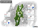 2018年08月15日の長野県の実況天気