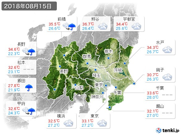 関東・甲信地方(2018年08月15日の天気