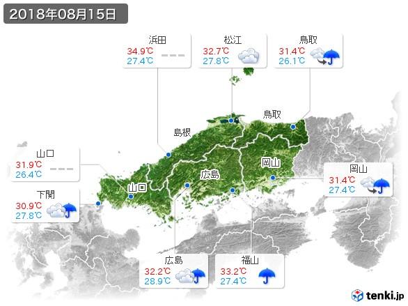 中国地方(2018年08月15日の天気