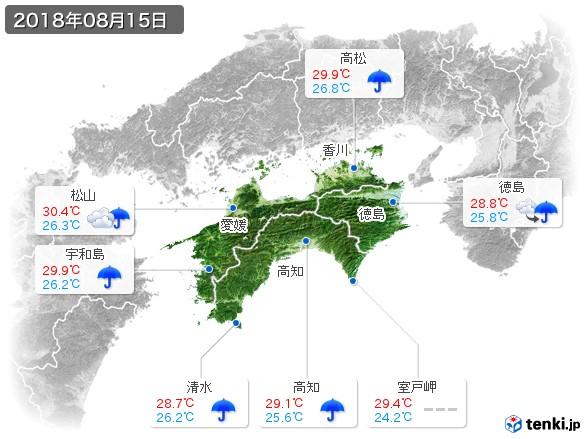 四国地方(2018年08月15日の天気