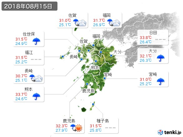 九州地方(2018年08月15日の天気