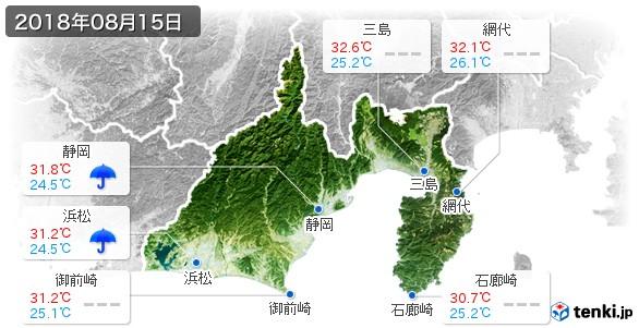 静岡県(2018年08月15日の天気
