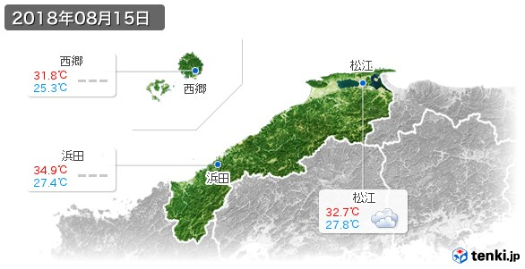 島根県(2018年08月15日の天気