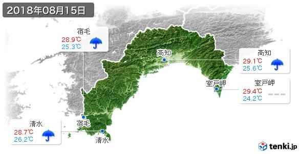高知県(2018年08月15日の天気