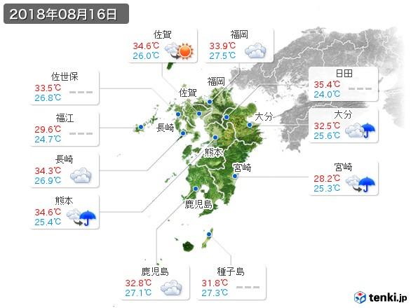 九州地方(2018年08月16日の天気