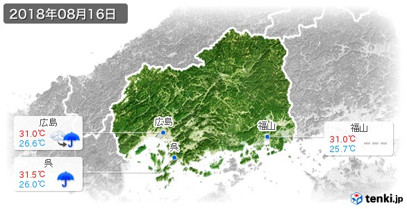 広島県(2018年08月16日の天気