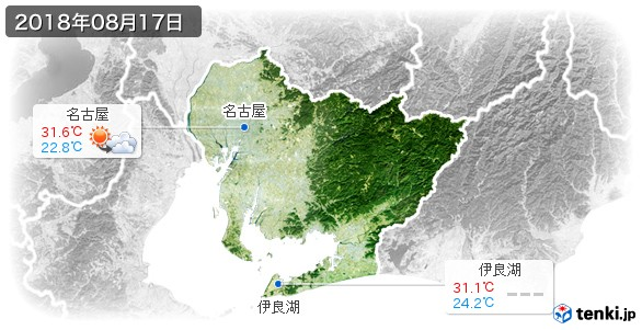 愛知県(2018年08月17日の天気
