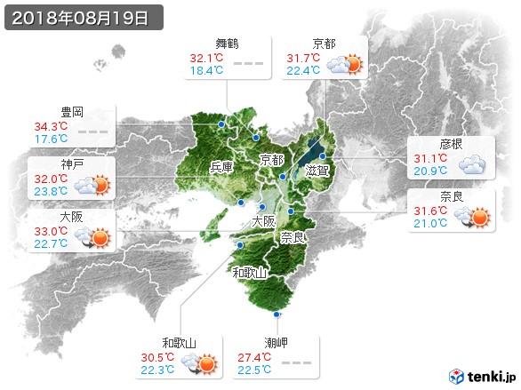 近畿地方(2018年08月19日の天気