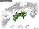 2018年08月21日の四国地方の実況天気