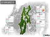 2018年08月21日の長野県の実況天気