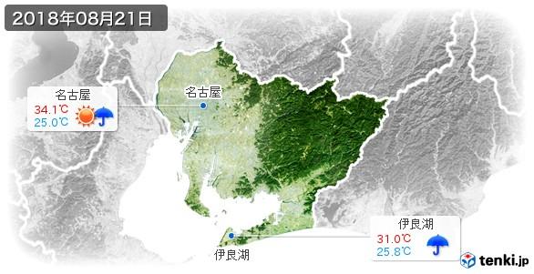 愛知県(2018年08月21日の天気