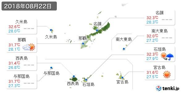 沖縄県(2018年08月22日の天気