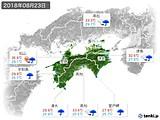 2018年08月23日の四国地方の実況天気