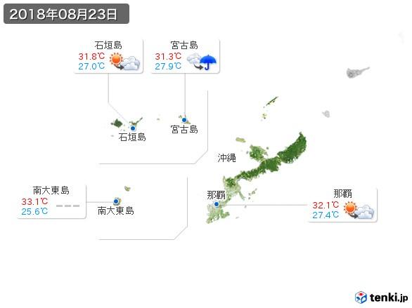 沖縄地方(2018年08月23日の天気