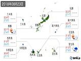 実況天気(2018年08月23日)