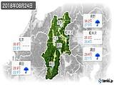 2018年08月24日の長野県の実況天気