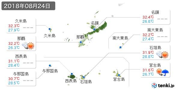 沖縄県(2018年08月24日の天気