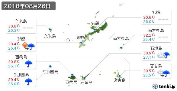 沖縄県(2018年08月26日の天気