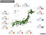 実況天気(2018年08月27日)