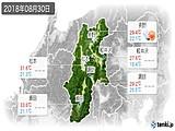 2018年08月30日の長野県の実況天気