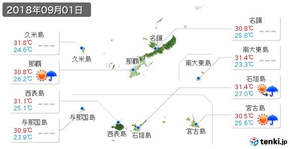 沖縄県(2018年09月01日の天気