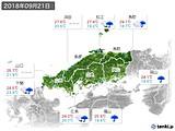 2018年09月21日の中国地方の実況天気