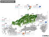 2018年09月22日の中国地方の実況天気