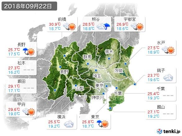 関東・甲信地方(2018年09月22日の天気