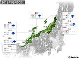 2018年09月30日の北陸地方の実況天気
