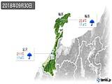2018年09月30日の石川県の実況天気