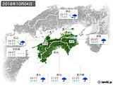 2018年10月04日の四国地方の実況天気