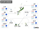 2018年10月04日の沖縄県の実況天気