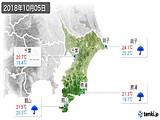 2018年10月05日の千葉県の実況天気