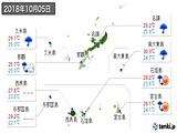 2018年10月05日の沖縄県の実況天気