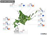 2018年10月07日の北海道地方の実況天気