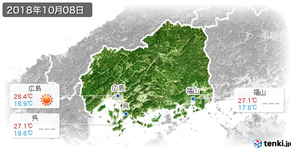 広島県(2018年10月08日の天気