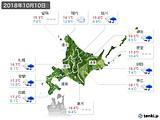 2018年10月10日の北海道地方の実況天気